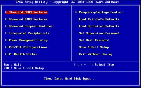 Accéder au menu du BIOS