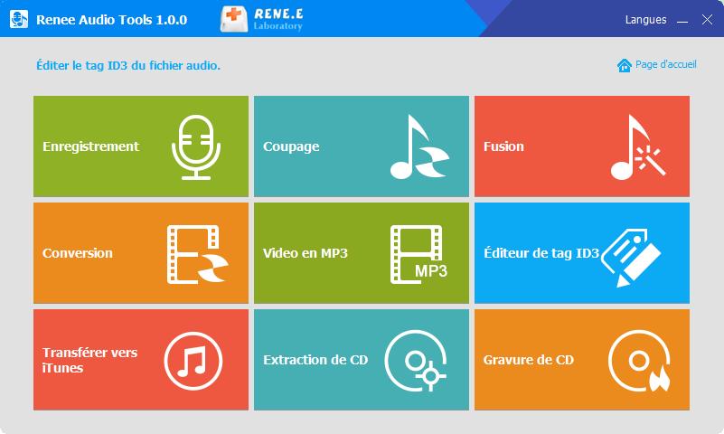 logiciel de montage audio Renee Audio Tools