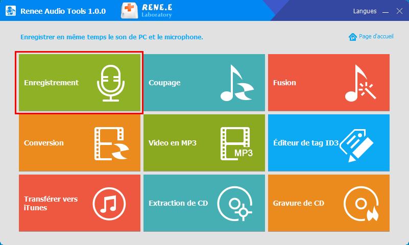 fonctionnalité enregistrement de Renee Audio Tools