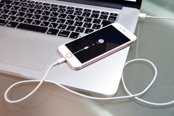 le mode de récupération et le mode DFU iPhone
